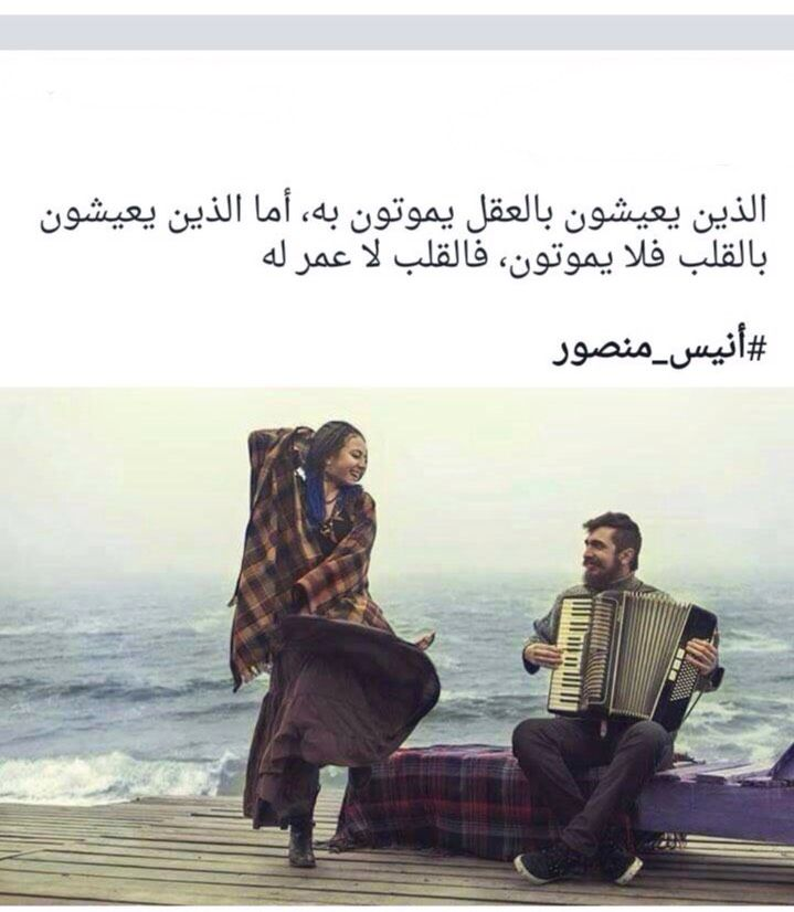 Pin By Emad On كتابات Cool Words Romantic Quotes Photo Quotes