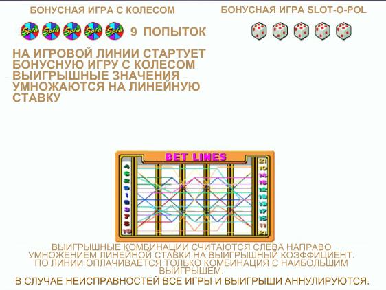 Игровые автоматы ешки играть бесплатно онлайн без регистрации
