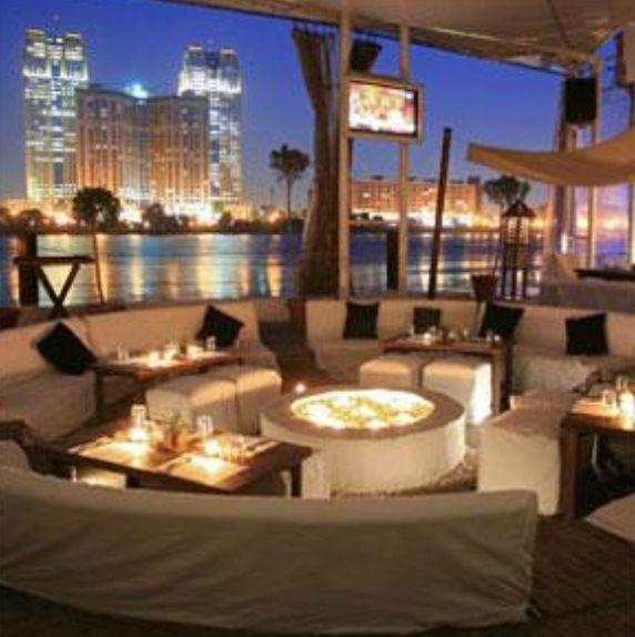 Revolving Restaurant Cairo Menu