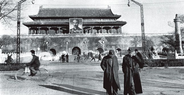 He Was There Once On Tiananmen Beijing 1945 1949 Chinese