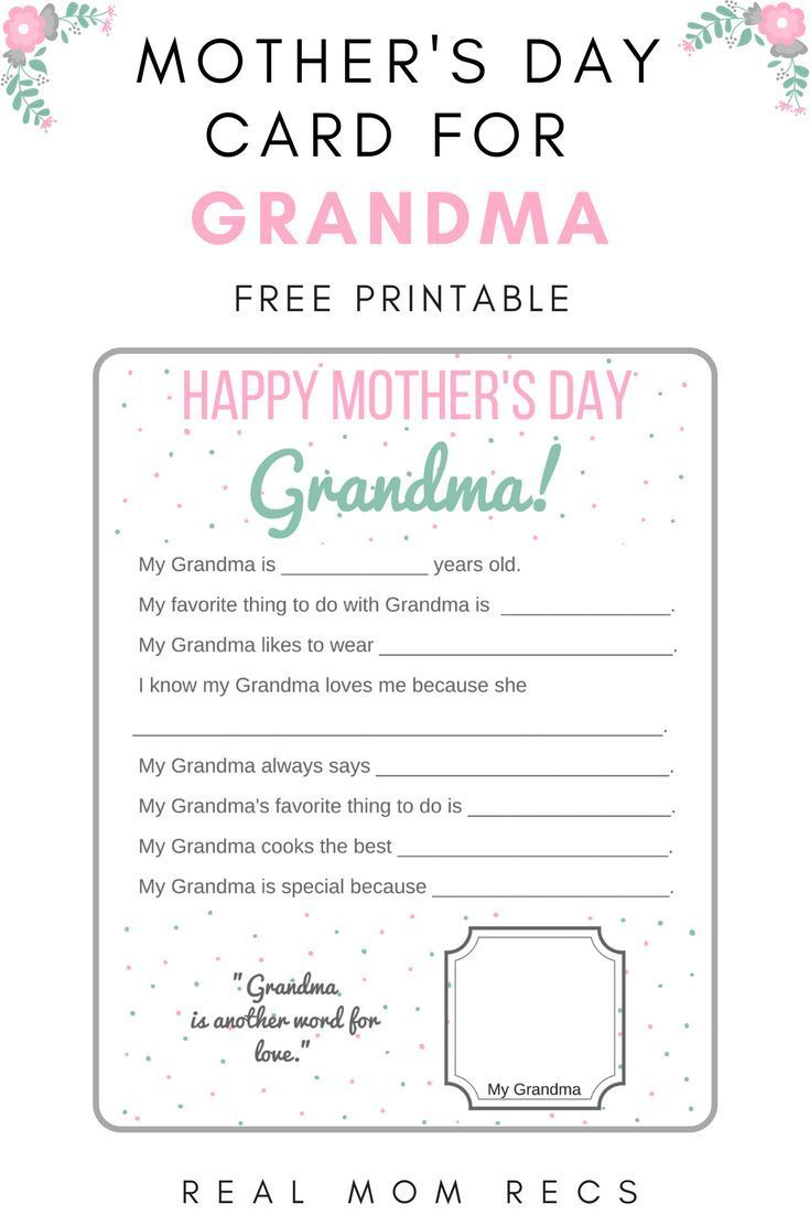 Make grandma feel special and loved on motherus day with this free