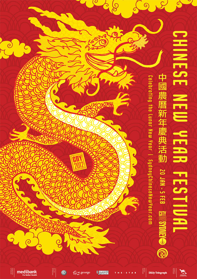 30 Legendary Chinese Dragon Illustrations and Paintings  30 Legendary Chinese Dragon Illustrations and Paintings