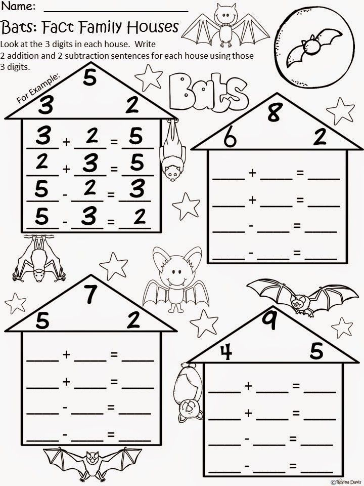 Flash Freebie....Bats: Fact Family Houses. Addition and