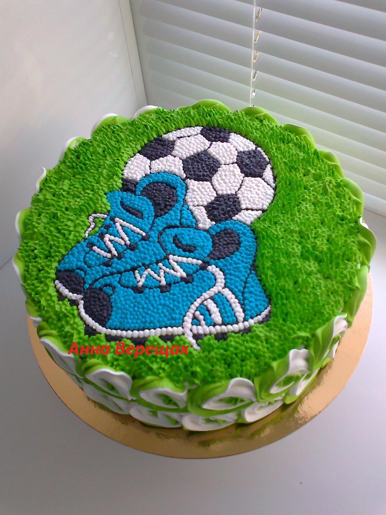 Торт с футболом картинки, марки