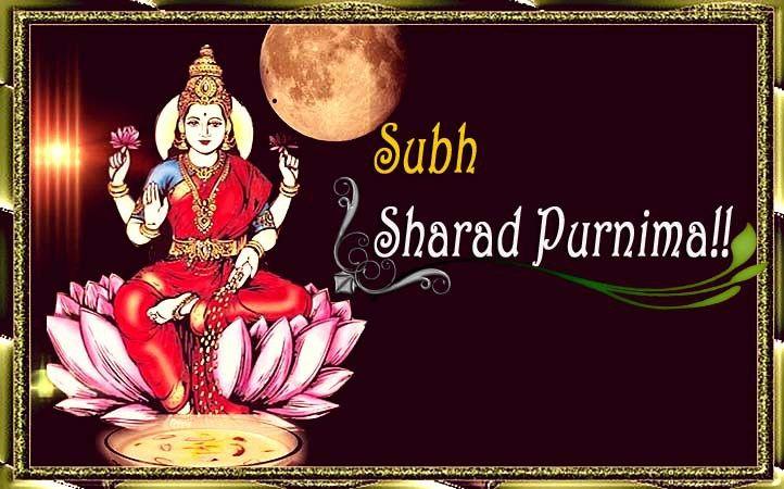 Sharad Purnima Hindi wishes Greetings Quotes Messages Wallpapers SMS |  Message wallpaper, Greetings, Wallpaper