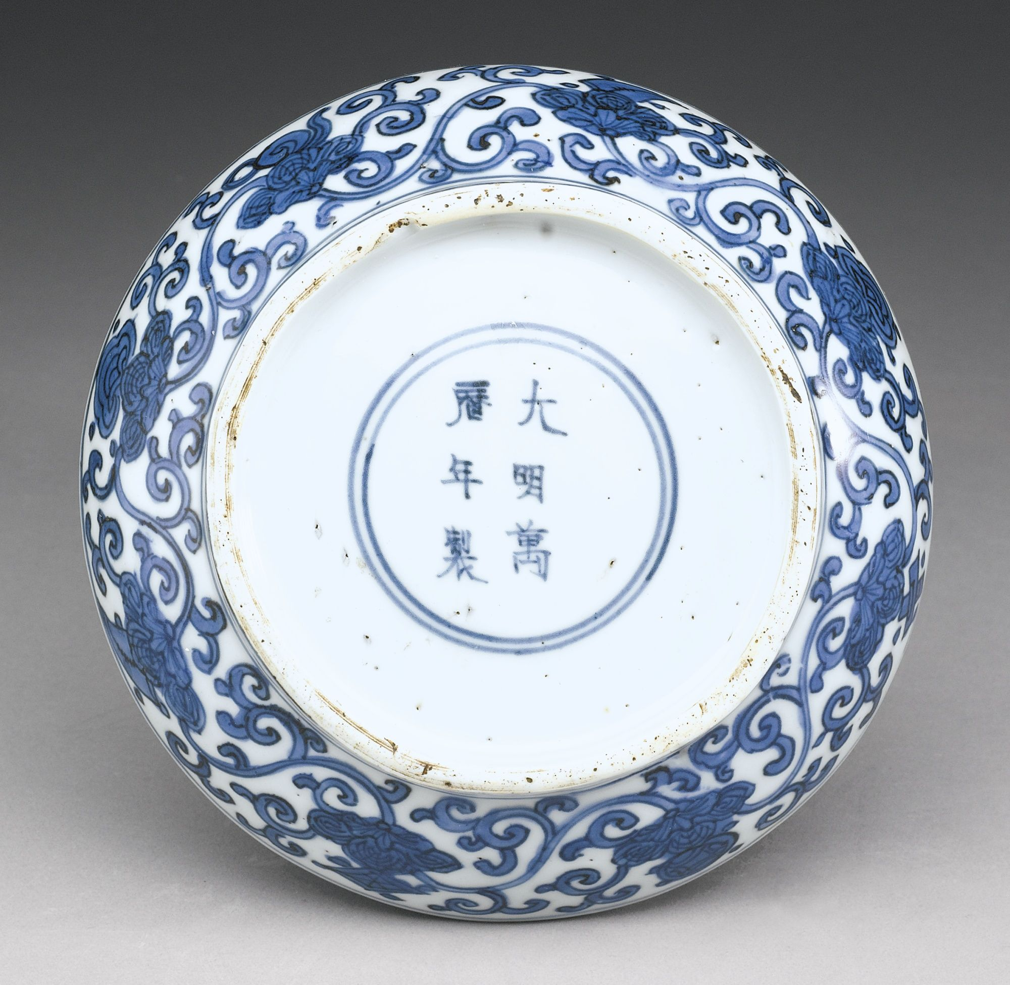 Marks on chinese porcelain ming dynasty 1368 1644 reign marks marks on chinese porcelain ming dynasty 1368 1644 reign marks wanli 1573 1620 ceramic ware pinterest porcelain and pottery reviewsmspy