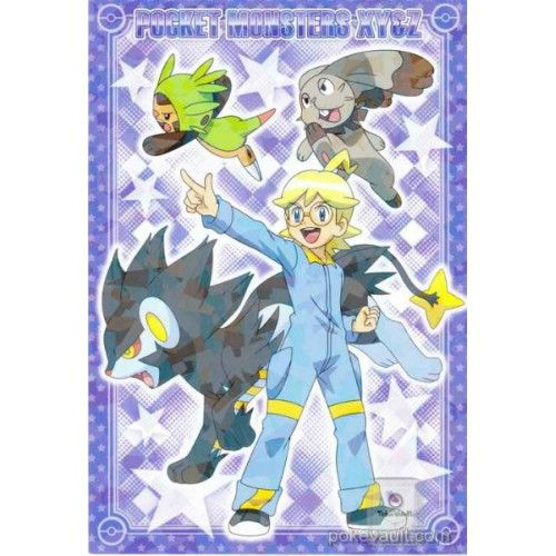 Pokemon 2016 Clemont Luxray Chespin Bunnelby Large Bromide Xy Z