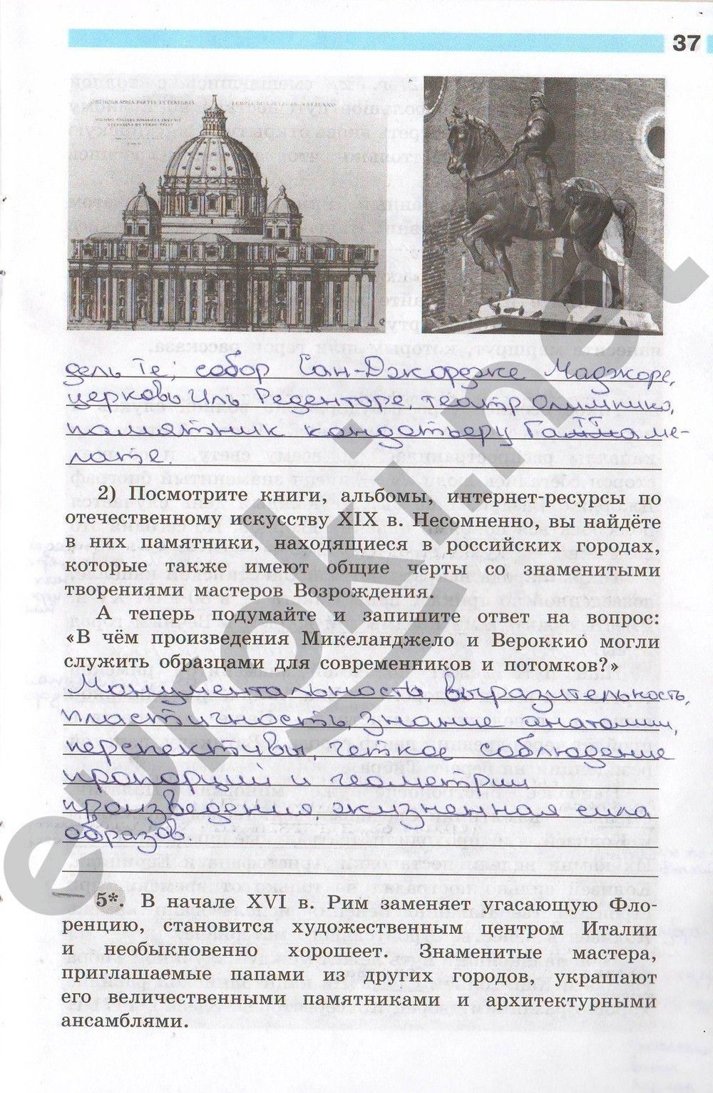 Русский язык в.п канакина в.г.горецкий упражнение 198 как написать домашнее задание ответ 2 класс