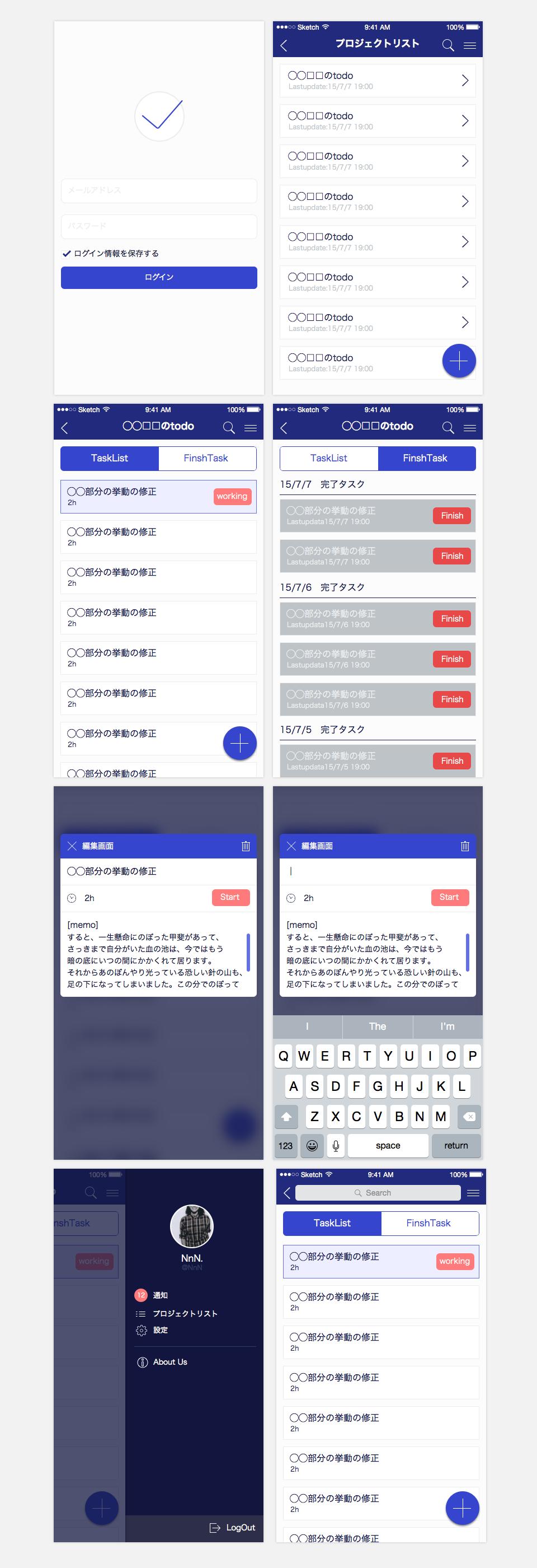 sketchを使ってappの仮ぽいものを作ってみました #sketch #design #app