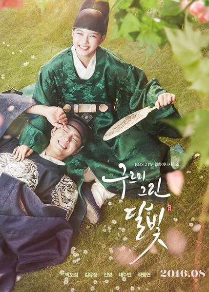 Download Drama Love In The Moonlight (Moonlight Drawn by Clouds