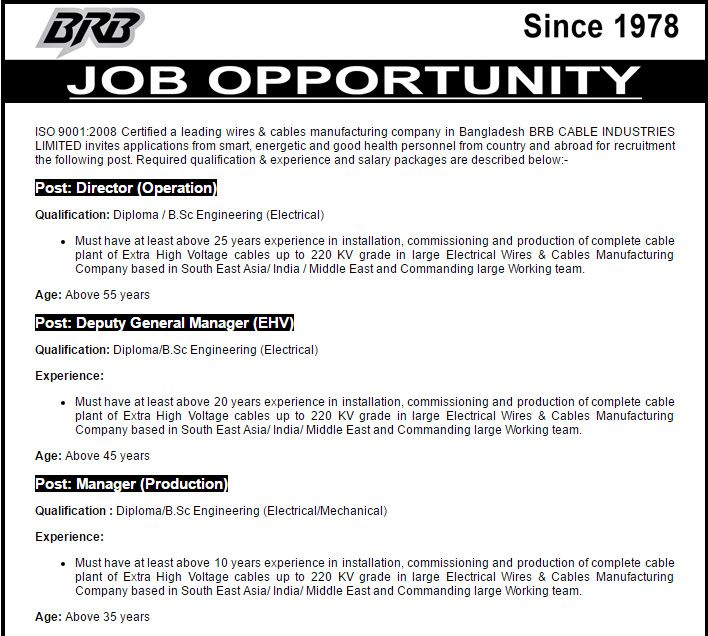 Brb Cable Industries Limited Quality Assurance And Testing Operator Job Circular Vacancy Job Circular Circular Job