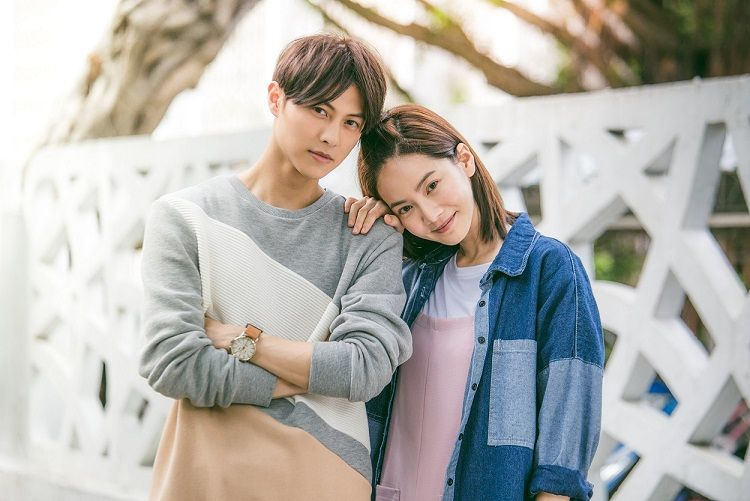 Attention , Love Taiwan 2017 | k-drama em 2019 | Kdrama