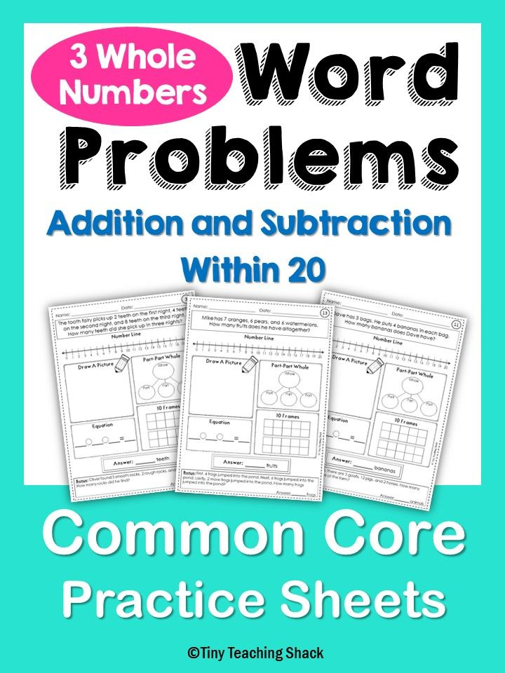Word Problem Practice Sheets- 3 Whole Numbers 1.OA.A.2 | Word ...
