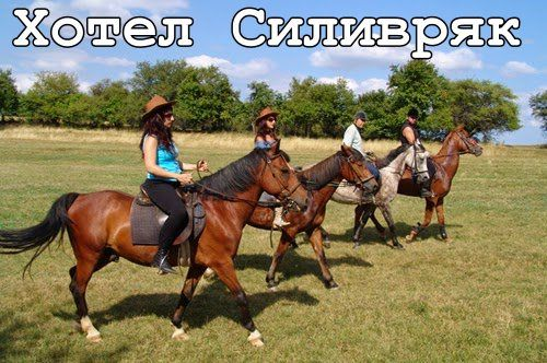 Конна езда-Триград