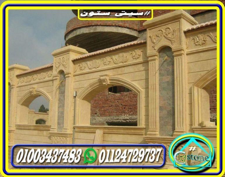 تكلفة حجر اسوار منازل Taj Mahal Landmarks Stone