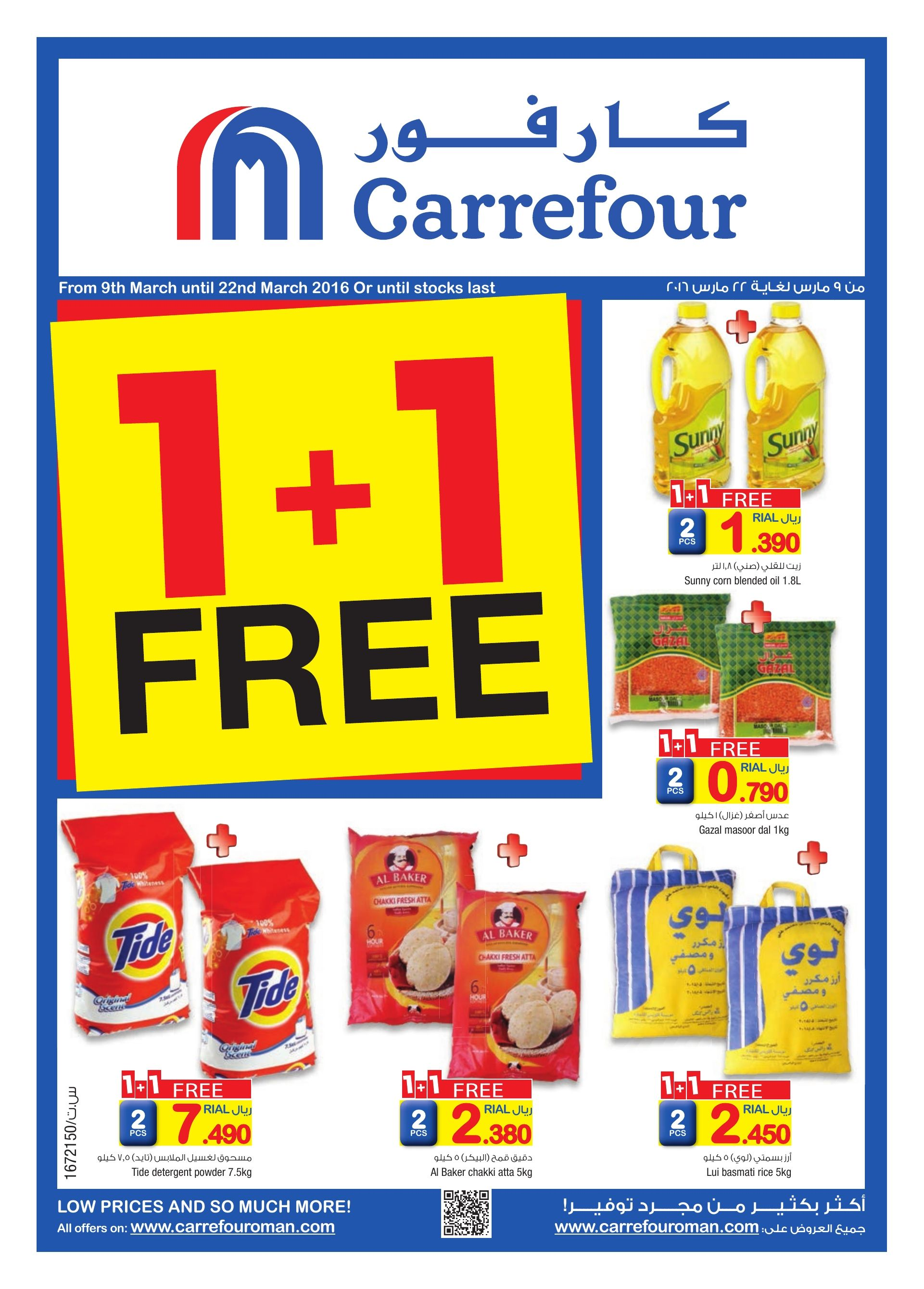 Carrefour 1 1 Offer Oman 9th March 2016 To 22nd March 2016 Uae
