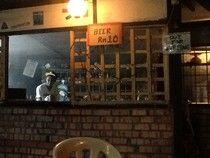 Le e Lu on the eat: - Beer 10 rm Che-ra-tingq