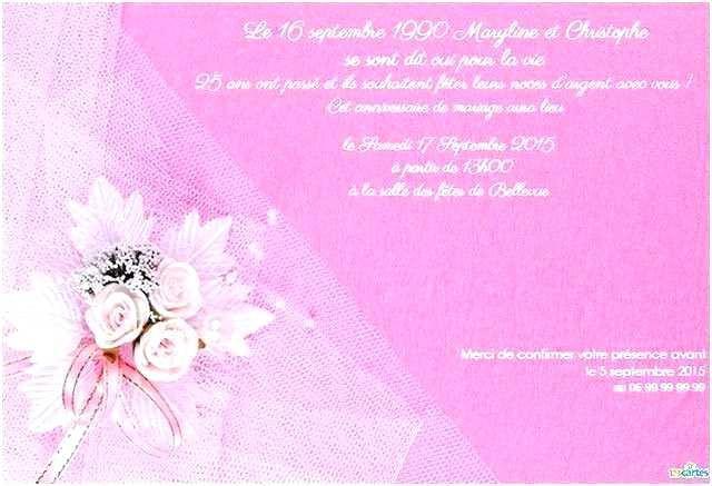 Carte D Anniversaire De Mariage A Imprimer Unique Nouveau Invitation Annive Carte Anniversaire De Mariage Invitation Anniversaire Carte Invitation Anniversaire