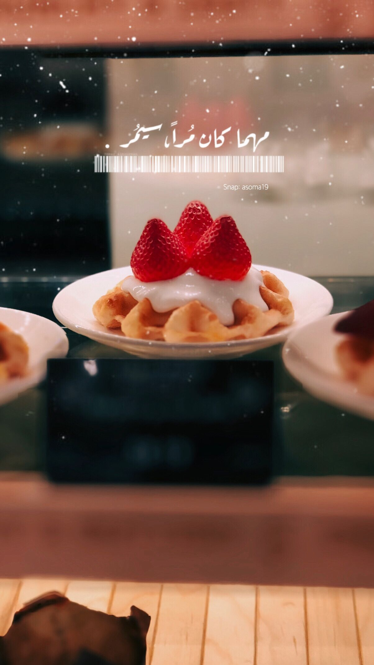 Pin By Semsem On يوميات In 2020 Food Breakfast Waffles