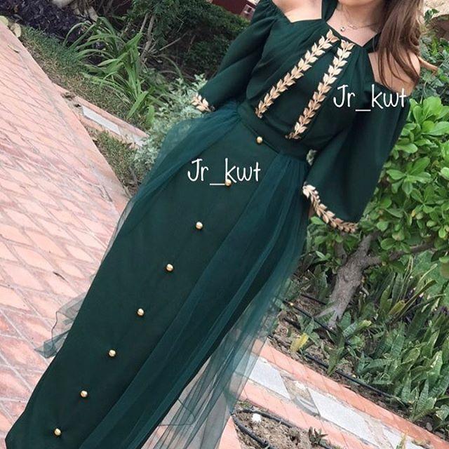 البدلة قطعتين ب ٨٥ دينار Stylish Party Dresses Stylish Dresses Fashion Dresses