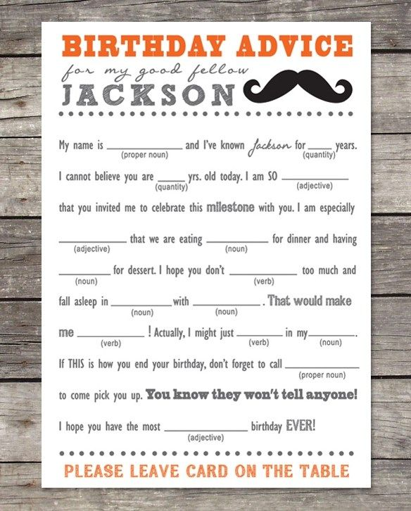 image relating to Happy Birthday Mad Libs Printable known as Custom made Visitor Nuts Libs Grownup Birthday Printable 5 7 Tailored I