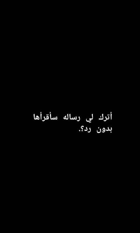 Pin By The King On Stores Funny Quotes For Instagram Jokes Quotes Funny Arabic Quotes