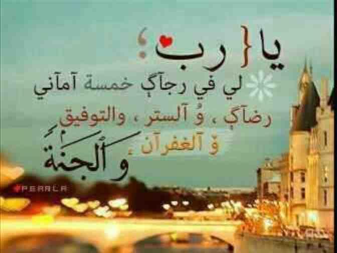 Duaa Islam Arabic Calligraphy Calligraphy