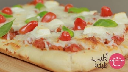 البيتزا بجبن الماعز Recipe Food Baking Cooking