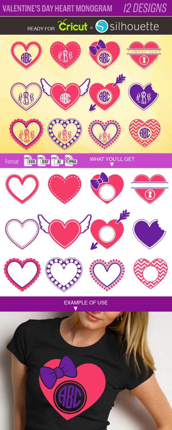 Heart Svg Valentines Day Svg Heart Monogram Svg Heart Wedding Heart