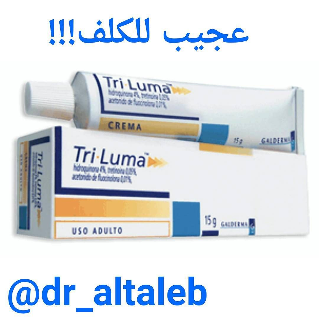 1 963 Mentions J Aime 949 Commentaires د عبدالمحسن حميد الطالب Dr Altaleb Sur Instagram Quot بق Beauty Skin Care Routine Skin Care Mask Face Skin Care
