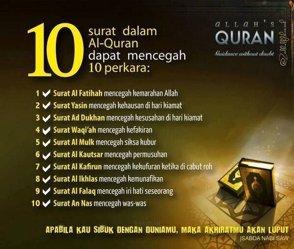 Kata Kata Mutiara Islami Ikhlas Kata Kata Mutiara Kata Kata Motivasi Motivasi