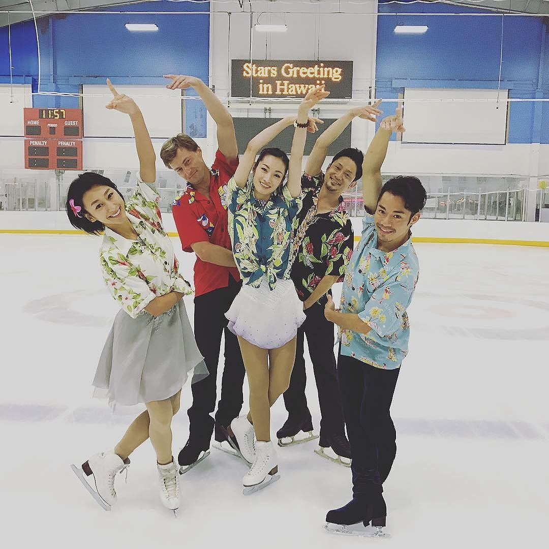 In Hawaii Figure Skater Daisuke Takahashi Pinterest