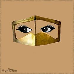 Uae Traditional Burqa Arabian Art Uae National Day Art