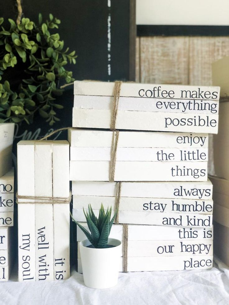 Farmhouse Home Decor // Neutral Home Decor // Farmhouse Neutral Decor // Home Decor Gifts // Stacked Stamped Books // Farmhouse Decor #homegifts