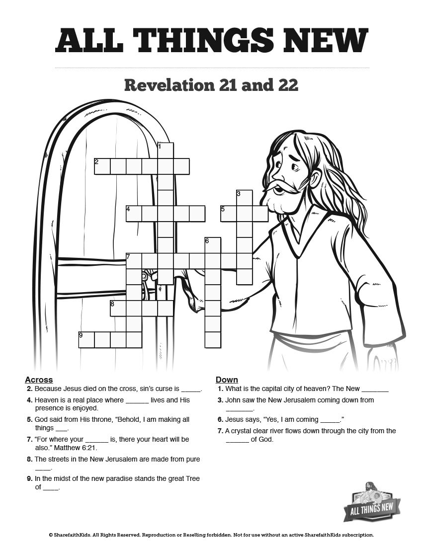 Revelation 21 all things new sunday school crossword puzzles both 0 images found in revelation 21 all things new kids bible lessons a sunday school lesson on revelation 21 22 where john is given a vision of heaven robcynllc Choice Image