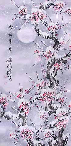 Hiver les fleurs de prunier jardins chinois classical chinese garden en 2019 pinterest - Dessin arbre chinois ...