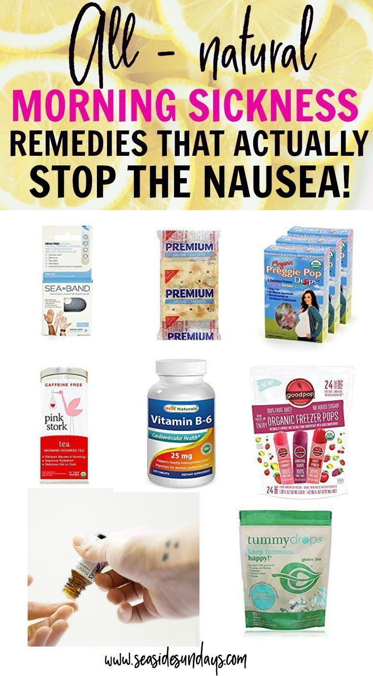 The Best Natural Morning Sickness Remedies To Ease The ...