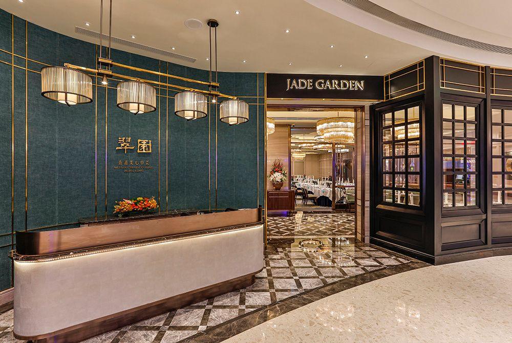 Architectural interior design 2019 jade garden chinese