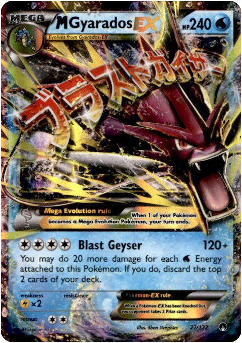 Pokemon X Y Breakpoint Ultra Rare Holo Ex M Gyarados Ex 27