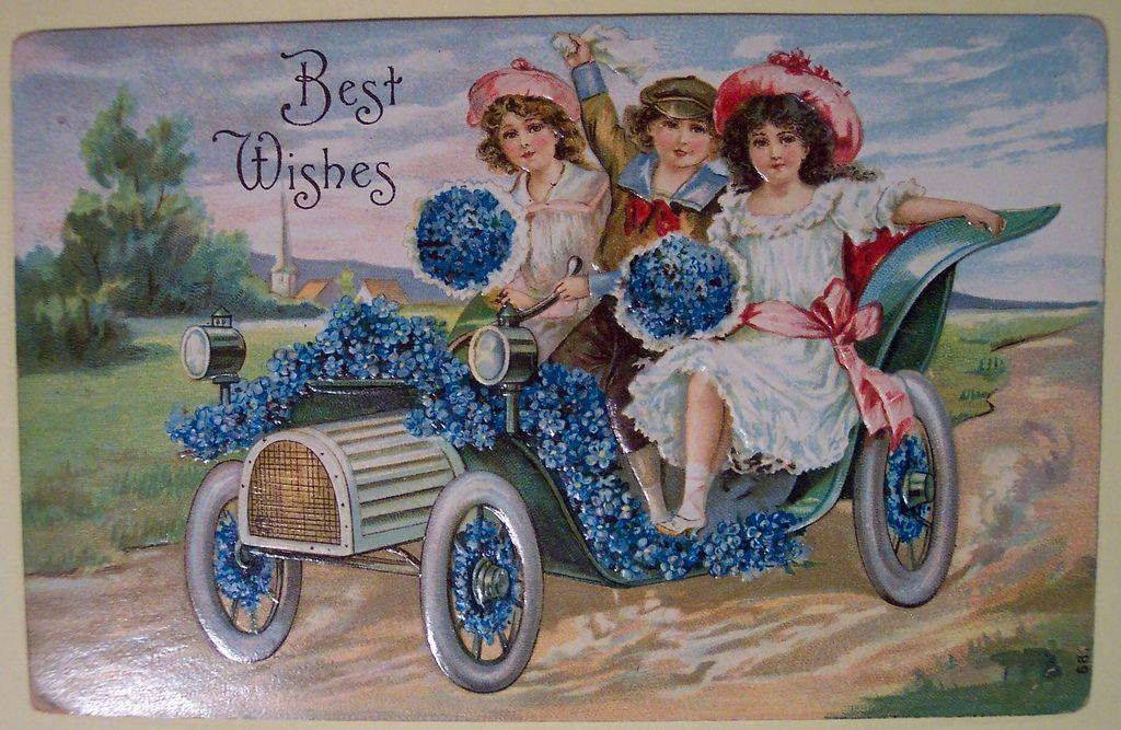 Антикварные открытки с днем рождения, сделать открытку