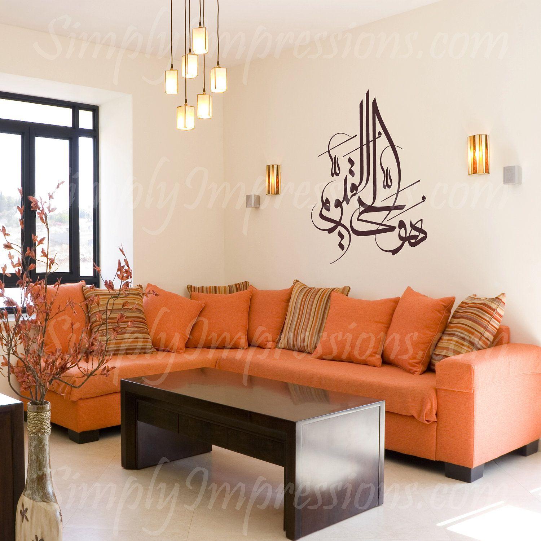 Art Arabic Calligraphy On Pinterest Arabic Calligraphy