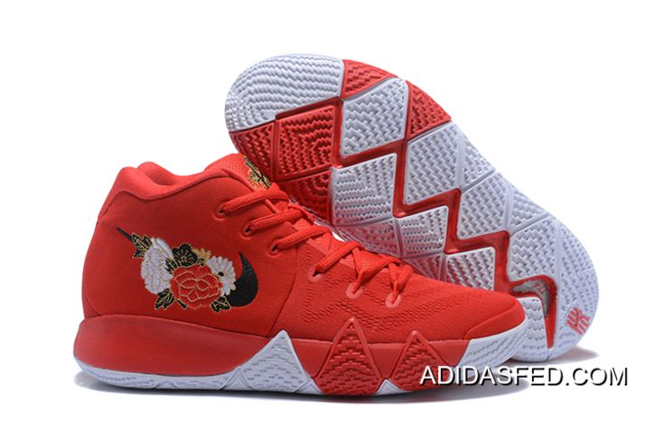 adidas chinese new year scarpe 2018
