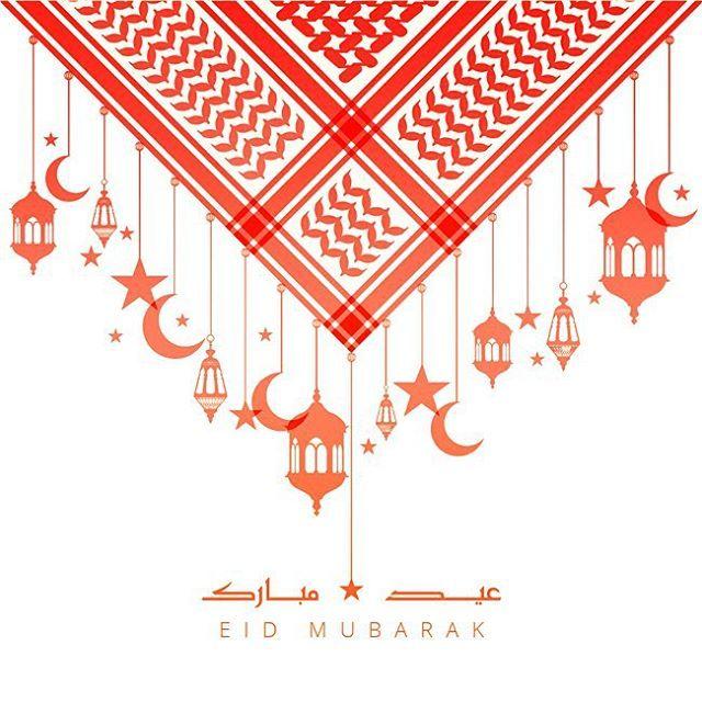 Queen Rania Al Abdullah On Instagram كل عام وأنتم ومن تحبون بخير أعاده الله على الأمتين العربية والإسلامية بال Eid Greeting Cards Eid Greetings Eid Stickers