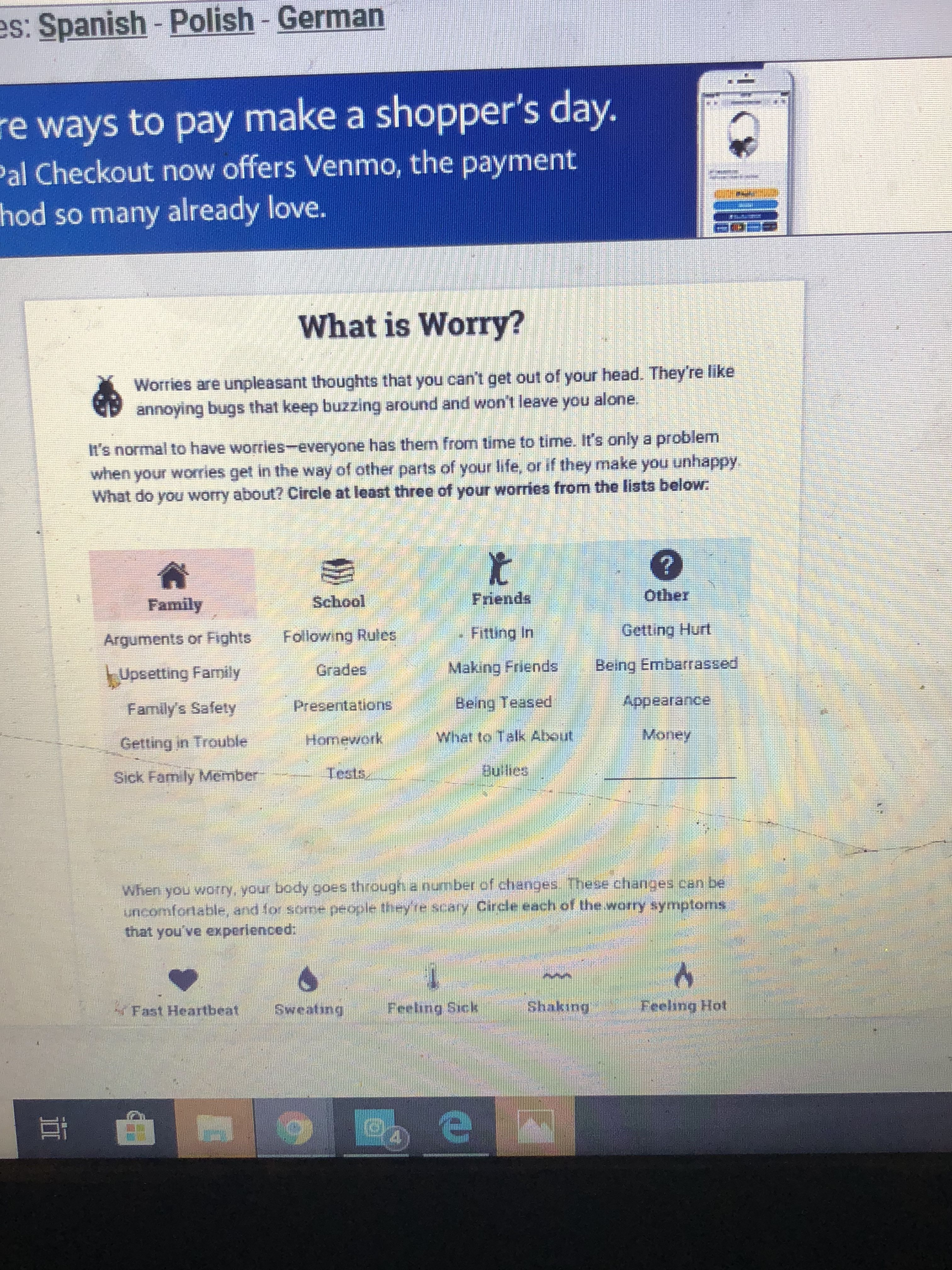 What Is Worry Worksheet