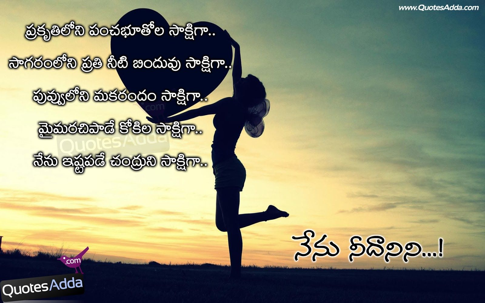 tamil love quotes for her in english wediecec3 in love
