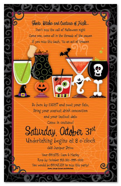 cocktail invite with wording for halloween myexpressioncom - Halloween Invitation Verses