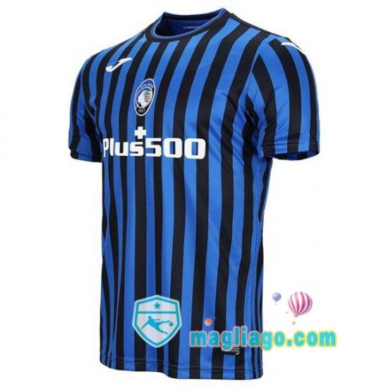 Maglia Atalanta Uomo Prima 2020/2021 | Inter milan, Bayern, As roma