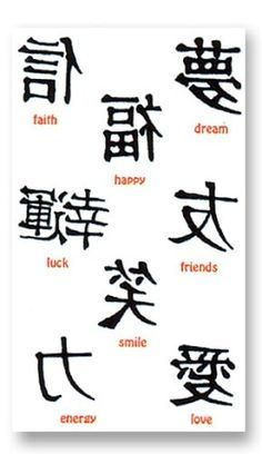 korean symbols for peace google search korean symbols