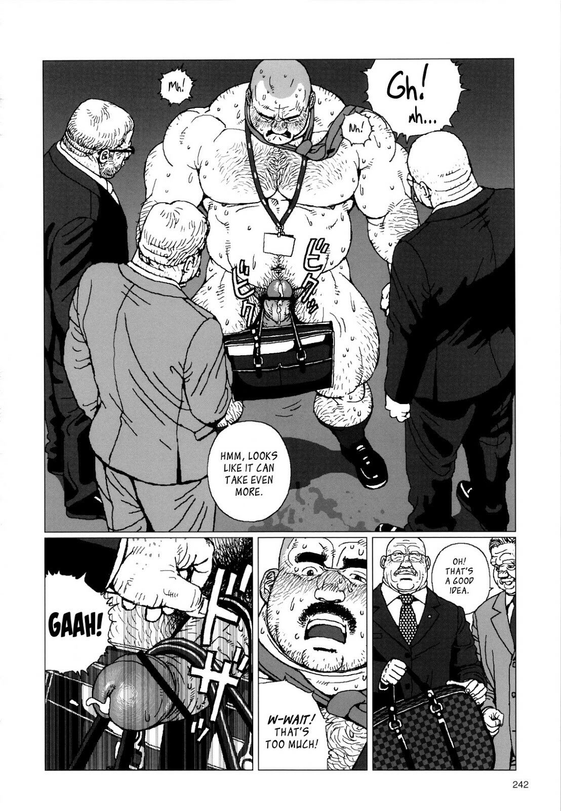 ゲイ 漫画 ダイヤのa