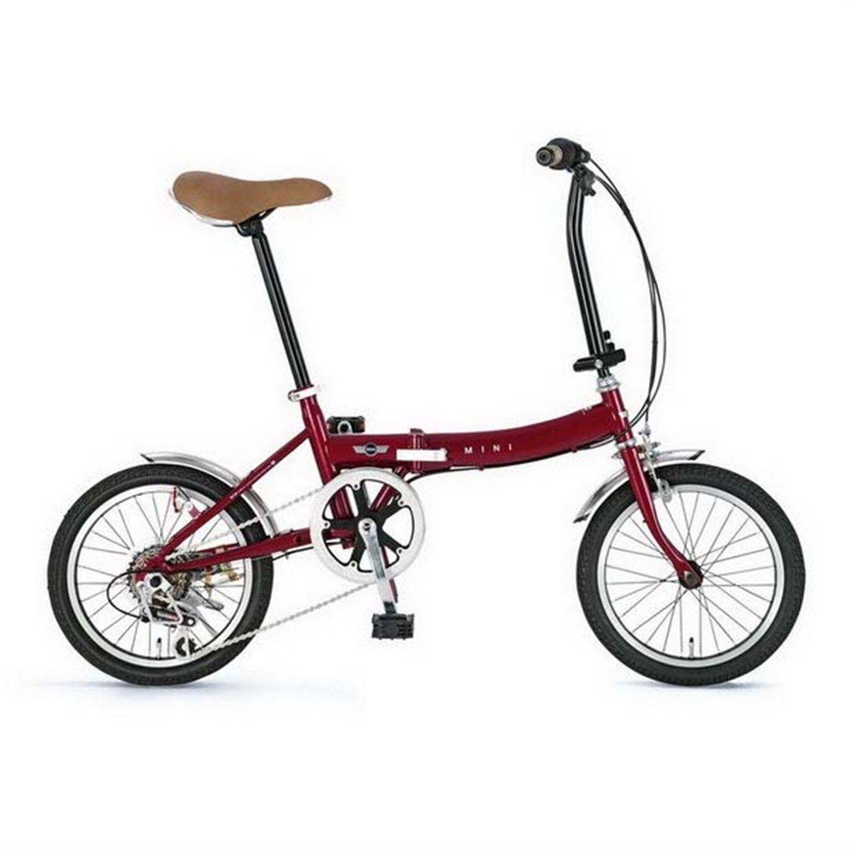 Mini Folding Bike Uk